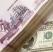 Действительно ли вклад до востребования является надежной инвестицией