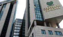 Сберегательные банки в мире